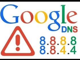 突然发现谷歌的8.8.8.8的DNS无法解析ml域名了